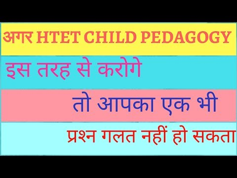 HTET 2017 PREVIOUS YEAR QUESTION PAPER PART 2 HTET HTET HTET HTET CTET CTET REET REET REET REET 2018