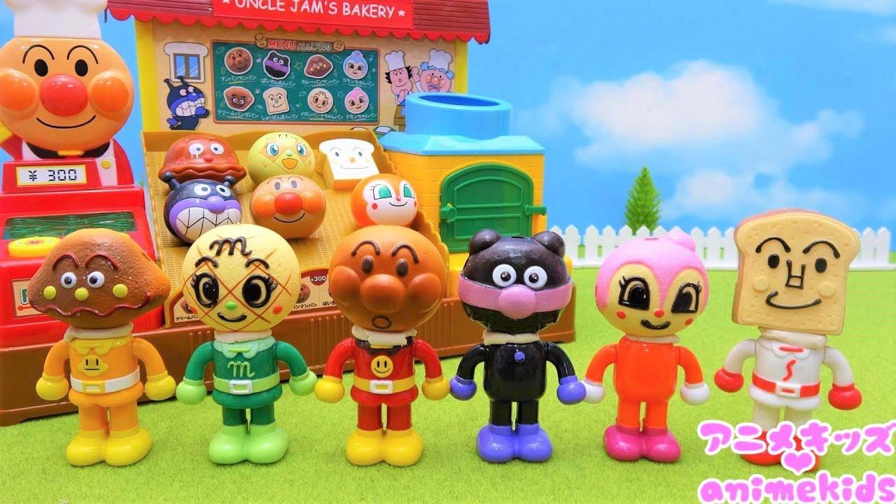 アンパンマン おもちゃ アニメ ジャムおじさんのパン工場 かおをもとにもどそう! かまど ねんど パン工場 アニメキッズ