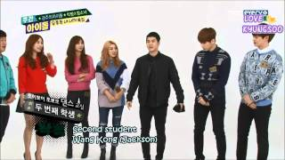 [ENG] 150225 Weekly Idol: Big Byung Dance to Chamsonyeo