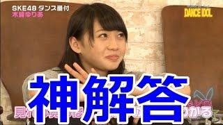 ファンからの質問解答が神の領域!! 日本にある上り坂と下り坂、どっち...