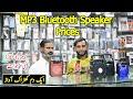 MP3 Bluetooth Speaker prices in Pakistan 2021
