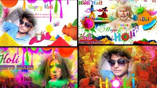 Holi photo editing in one click/how to edit your photos on Holi festival.