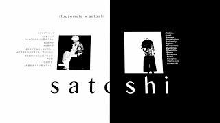 """【プチプラ】【ショッピング】大学生インスタグラマー""""satoshi""""さんとハウスメイトの社員さんで古着屋巡りしてみた"""