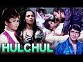 Hulchul Full Movie | Hindi Suspense Movie | Zeenat Aman Movie | Kabir Bedi | Hindi HD Movie