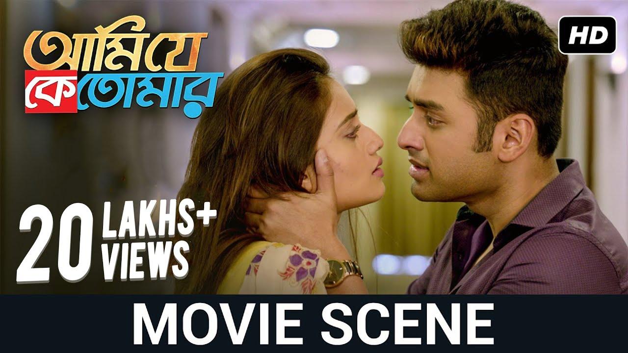 Download আমার যা কিছু সব তোমার , তোমার যা কিছু সব আমার | Movie Scene | Ankush, Nusrat | Ami Je Ke Tomar | SVF