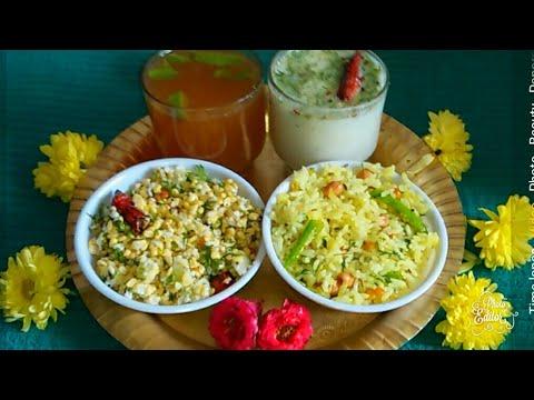 happy shree rama navami rama navami happy shree rama navami rama navami special recipes mango panaka forumfinder Gallery