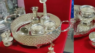 Latest Silver plate for pooja designs // Silver pooja items collection // silver pooka items // C20