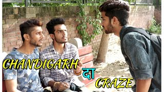 CHANDIGARH DA CRAZE || FUNNY VIDEO ||KANGRA BOYS || KB