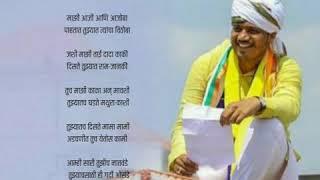Popular Poem On Rohit Dada pawar