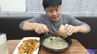 시원칼칼한 굴국밥.아삭매콤 겉절이 와~즥이네~~
