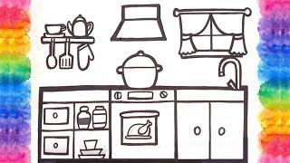 Ev Nasıl Çizilir | Mutfak Odası Nasıl Çizilir | Nasıl Çizilir | Eğitici Çocuk Videoları