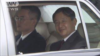 天皇皇后両陛下 即位後 初めての宮中祭祀(19/05/08)