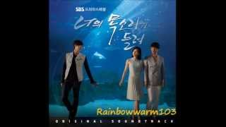 [MP3/DL] [Album] Various Artists - I Hear Your Voice OST (MP3) FULL