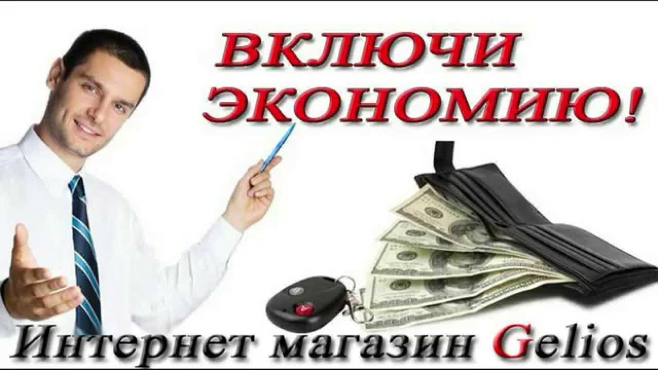 Купить счетчик электроэнергии по низкой цене в интернет магазине электротехники voltamper в киеве. ☎ (044) 337-33-27. Скидки, гарантия.