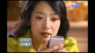 Happy Time, HOT TV Catch #06, HOT TV포착 20100117