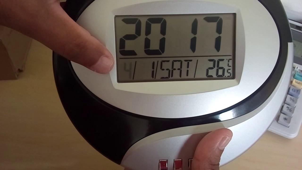 14fde8ef694 Ajustando a hora e data de relógio de parade (DS-6870) - YouTube