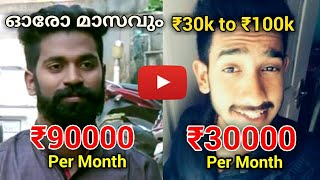 M4 Tech and Gadget One Malayalam ഇവരൊക്കെ എത്ര Cash യൂടുബിൽ നിന്നും ഉണ്ടാകുന്നു..?| Ashiq Ummathoor