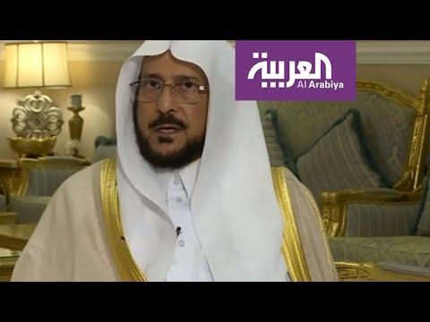 عبداللطيف آل الشيخ: قيادة المرأة السعودية ضرورة اجتماعية  - نشر قبل 13 ساعة