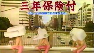 【名古屋・中京ローカルCM】 アサヒドーカメラ(1995年)