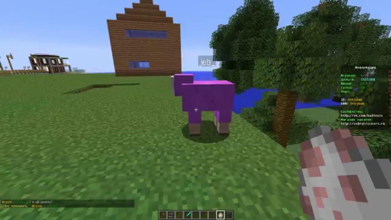 Как сделать разноцветных овец 962