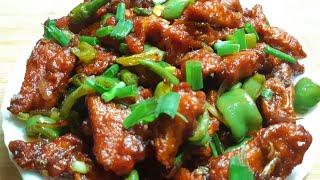 Chicken Crispy l Restaurant Style Chicken Crispy Recipe l Starter Recipe