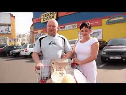 Гипермаркет Европа пр-т Хрущева 5а