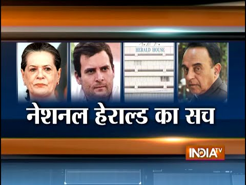 National Herald Case: Here are Some Facts You Must Know