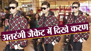 Karan Johar looks dapper in Black attire at Mumbai Airport: Watch | Boldsky