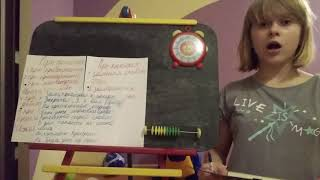 Приставки пре и при в глаголах 6 класс