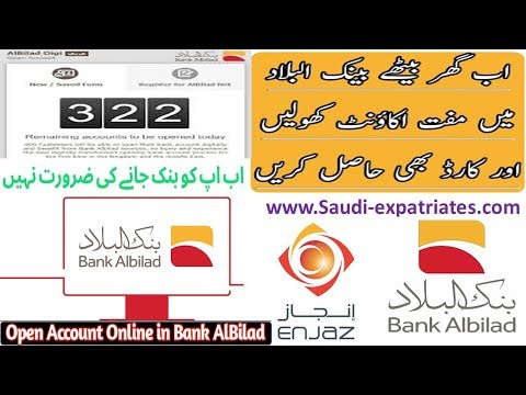 Download How To Active Al Jazeera Atm Card | COLPOST