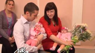Поздравление семей, у которых родились двойняшки.