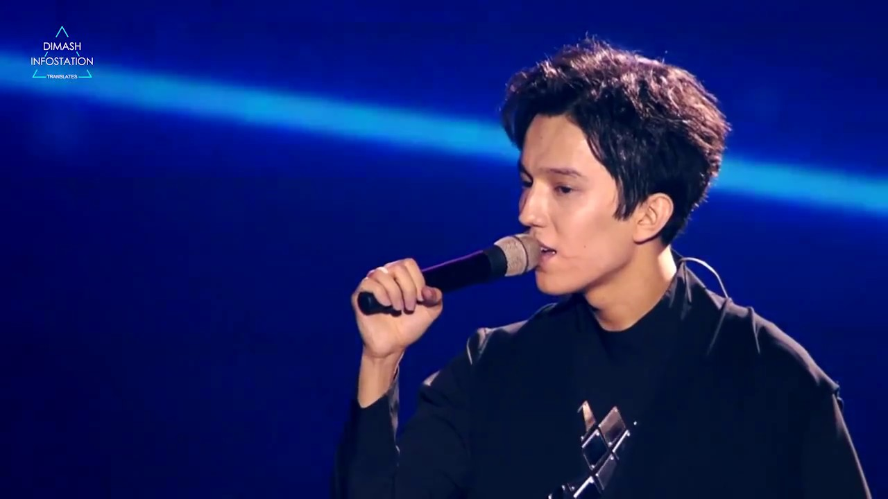 Dimash The Singer | Fan Blog and Reviews of Dimash Kudaibergen