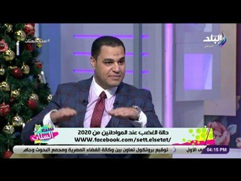 د. أحمد هارون: كيف تبرمج العقل الباطن على التفاؤل؟