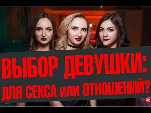 Девушки иркутск для секса