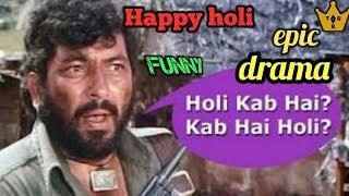 Happy holi !! Epic drama !! Funny after drunk effect !! Nagarpalika !! ft...