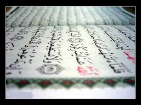 Urdu iman pak pdf translation kanzul quran