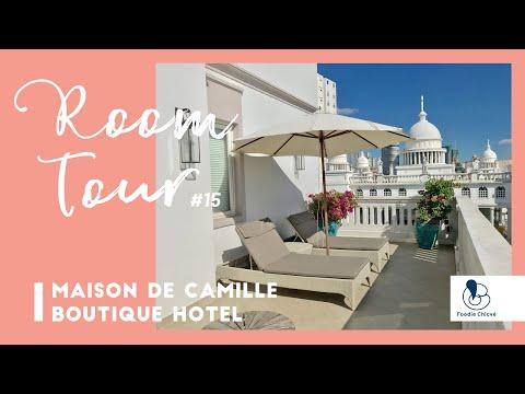 Maison de Camille Boutique Hotel|Signature Terrace Room|#Roo