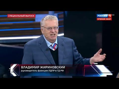 Жириновский о ситуации в Иране