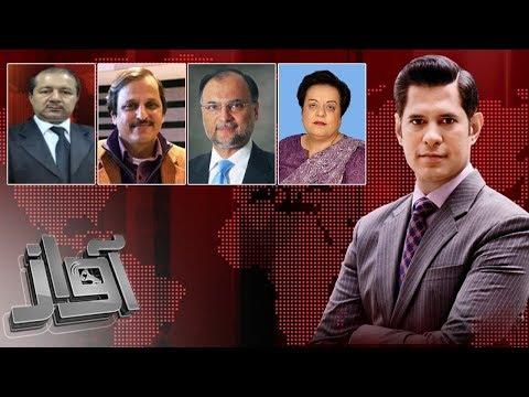 Awaz - SAMAA TV - 16 Oct 2017
