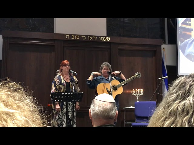Hinei Mah Tov - How Good It Is