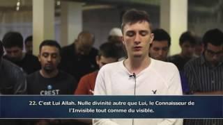 magnifique récitation versets de sourate al hashr al mulk qari fatih seferagic traduit fr