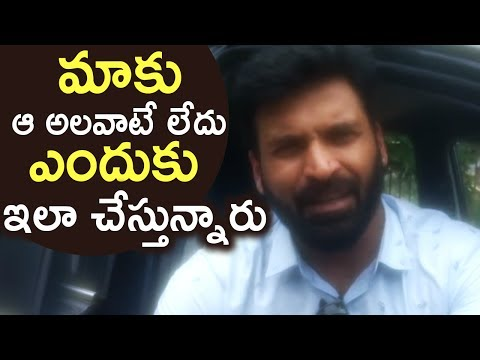Actor Subbaraju Reacts On Drug Scandal In Tollywood | We Are Not Habituated | TFPC