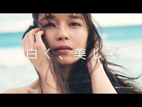 AAA・宇野実彩子、新曲「mint」初披露 ハワイで水着姿&ウエディングドレス姿で砂浜を駆け抜ける ホワイトニング歯磨き『ASPLUSH』新CM「あふれる笑顔」篇&メイキング&インタビュー