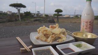 제주바다가 보이는 곳에서 오징어 새우 고구마 튀김요리하…