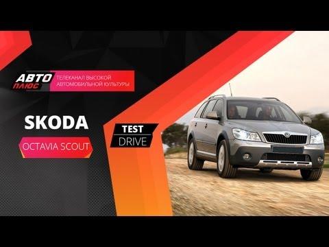 Audi 100 c3 Тест-драйв