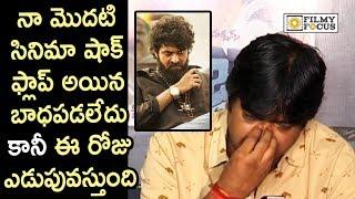 Harish Shankar Crying @Valmiki Movie Title Controversy || Gaddalakonda Ganesh Movie || Varun Tej
