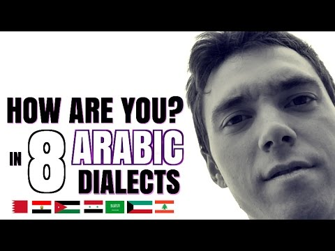 HOW ARE YOU in Arabic  (Arabic Mike Video Lesson)