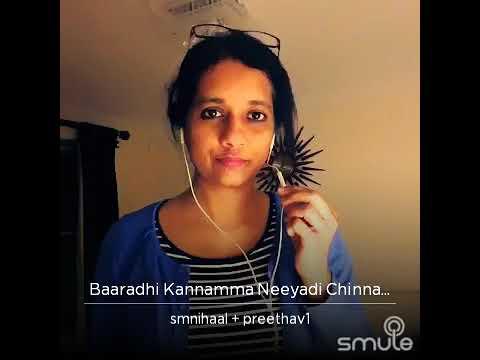 Bharathi Kannamma - Ninaithale inikkum