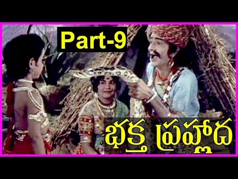 Bhaktha Prahlada - Telugu Full Movie - Part-9-  SV Ranga Rao, Rojaramani, Anjalidevi