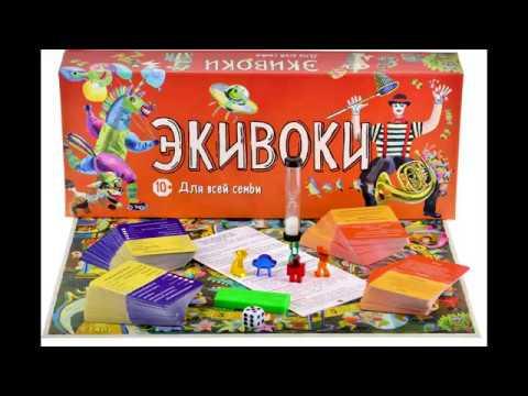 Настольная игра Экивоки. Минутная распаковка игры